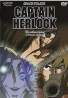 Space Pirate Captain Harlock: The Endless Odyssey - DVD cover (xs thumbnail)