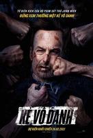 Nobody - Vietnamese Movie Poster (xs thumbnail)