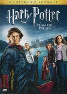 Harry Potter and the Goblet of Fire - Croatian DVD movie cover (xs thumbnail)