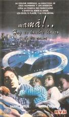 Romuald et Juliette - Argentinian Movie Cover (xs thumbnail)