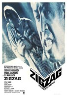 Zigzag - Spanish Movie Poster (xs thumbnail)