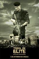 Tropa de Elite - Brazilian Movie Poster (xs thumbnail)