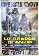 Anzio - Italian Movie Poster (xs thumbnail)