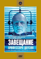 Zaveshchaniye professora Douelya - Russian Movie Cover (xs thumbnail)