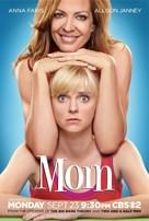 """Mom"" - Movie Poster (xs thumbnail)"