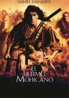 The Last of the Mohicans - Spanish Movie Poster (xs thumbnail)
