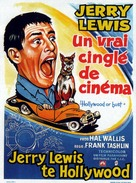 Hollywood or Bust - Belgian Movie Poster (xs thumbnail)