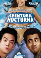 Harold & Kumar Go to White Castle - Argentinian DVD movie cover (xs thumbnail)