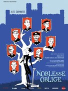 Kind Hearts and Coronets - French Re-release poster (xs thumbnail)