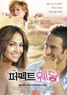 Monster In Law - South Korean Movie Poster (xs thumbnail)