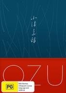 Tokyo monogatari - Australian Movie Cover (xs thumbnail)