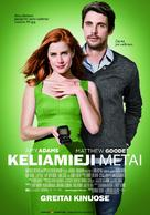 Leap Year - Lithuanian Movie Poster (xs thumbnail)