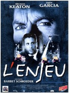 Desperate Measures - French Movie Poster (xs thumbnail)