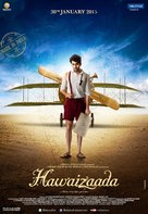 Hawaizaada - Indian Movie Poster (xs thumbnail)