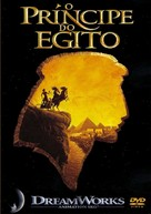 The Prince of Egypt - Brazilian Movie Cover (xs thumbnail)