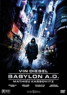 Babylon A.D. - German Movie Cover (xs thumbnail)