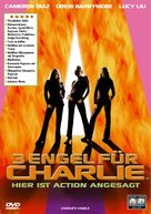 Charlie's Angels - German Movie Cover (xs thumbnail)