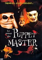 Puppet Master - Argentinian Movie Cover (xs thumbnail)