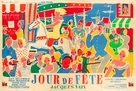 Jour de fête - French Movie Poster (xs thumbnail)