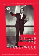 HH, Hitler à Hollywood - Greek Movie Poster (xs thumbnail)