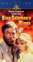 King Solomon's Mines - VHS cover (xs thumbnail)