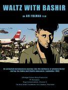 Vals Im Bashir - Movie Poster (xs thumbnail)