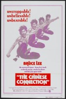 Jing wu men - Theatrical movie poster (xs thumbnail)