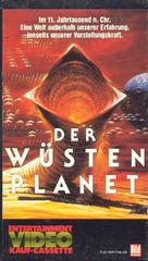Dune - German VHS movie cover (xs thumbnail)