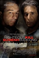 Righteous Kill - Vietnamese Movie Poster (xs thumbnail)