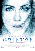 Whiteout - Japanese Movie Poster (xs thumbnail)