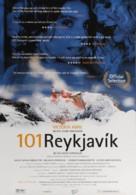 101 Reykjavík - Danish Movie Poster (xs thumbnail)