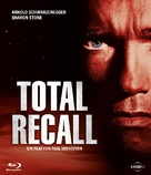Total Recall - German Movie Cover (xs thumbnail)