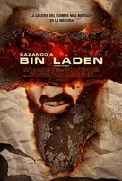 Seal Team Six: The Raid on Osama Bin Laden - Mexican Movie Poster (xs thumbnail)