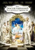 The Imaginarium of Doctor Parnassus - Hungarian DVD movie cover (xs thumbnail)