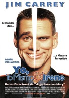 Me, Myself & Irene - Spanish Movie Poster (xs thumbnail)