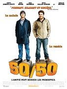 50/50 - French Movie Poster (xs thumbnail)