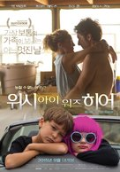 Wish I Was Here - South Korean Movie Poster (xs thumbnail)