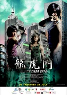 Lung Fu Moon - Hong Kong Movie Poster (xs thumbnail)