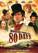 """Around the World in 80 Days"" - Movie Cover (xs thumbnail)"