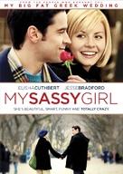 My Sassy Girl - DVD movie cover (xs thumbnail)