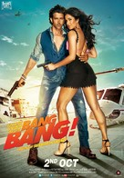 Bang Bang - Indian Movie Poster (xs thumbnail)