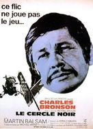 The Stone Killer - French Movie Poster (xs thumbnail)