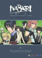 """Nabari no ô"" - DVD cover (xs thumbnail)"