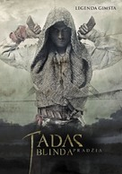 Tadas Blinda. Pradzia - Lithuanian Movie Poster (xs thumbnail)