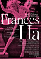 Frances Ha - German Movie Poster (xs thumbnail)