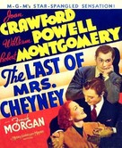 The Last of Mrs. Cheyney - Movie Poster (xs thumbnail)