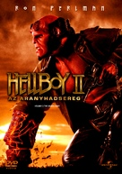 Hellboy II: The Golden Army - Hungarian DVD cover (xs thumbnail)