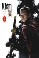Jianyu Jianghu - Vietnamese Movie Poster (xs thumbnail)