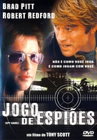Spy Game - Spanish DVD cover (xs thumbnail)