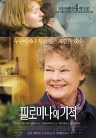 Philomena - South Korean Movie Poster (xs thumbnail)
